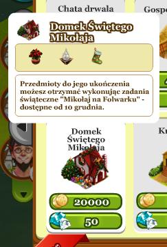 2013.12.06_23h03m16s_001