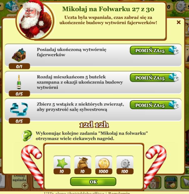 2013.12.22_20h59m13s_015