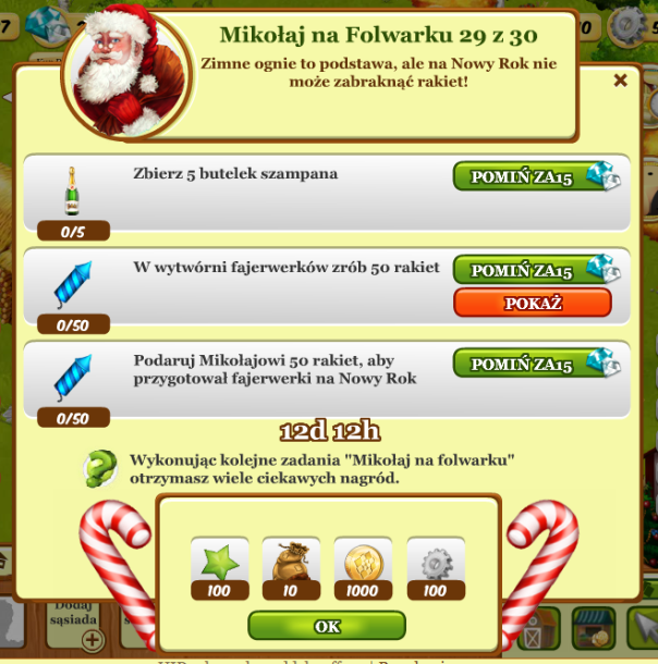 2013.12.22_21h04m49s_021